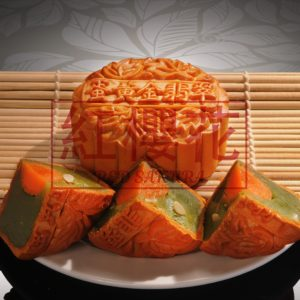 Corporate Mooncake Singapore