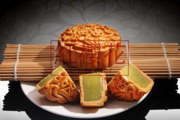 Halal Mooncake Singapore